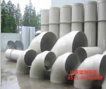 PVC塑料通风管的维护方法
