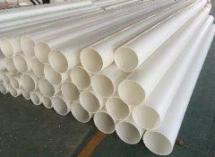 如何延长PVC塑料通风管的寿命