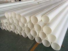 PVC塑料通风管热熔连接的注意事项