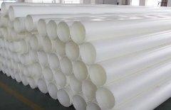 PVC塑料通风管的连接方式